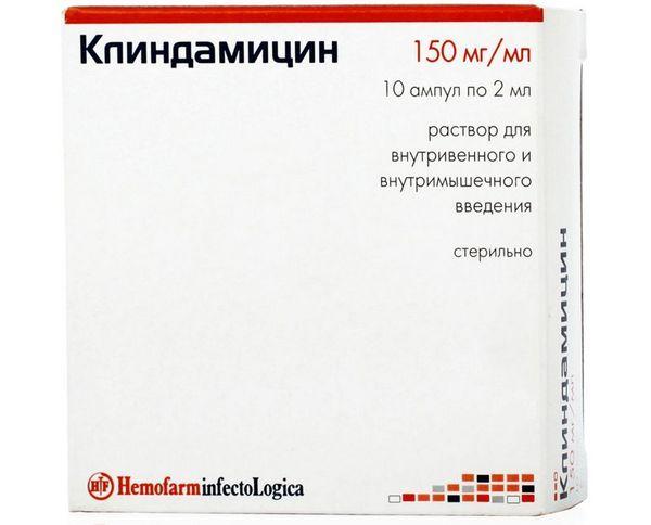 Кліндаміцин, розчин для ін`єкцій
