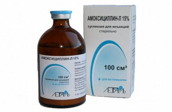 «Амоксицилін-15»