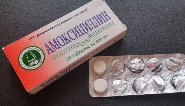 Амоксицилін в таблетках
