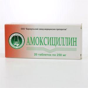 Амоксицилін таблетки застосування