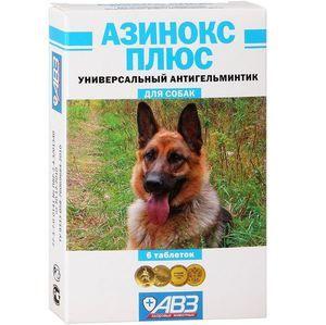 Azinox plus pre psy: vymenovanie, návod na použitie
