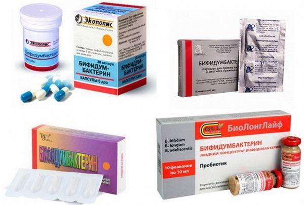 Форма випуску препарату