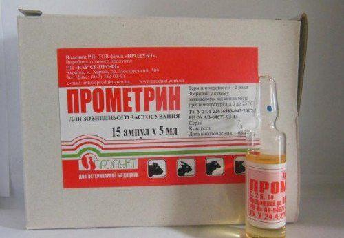 Прометрин від бліх