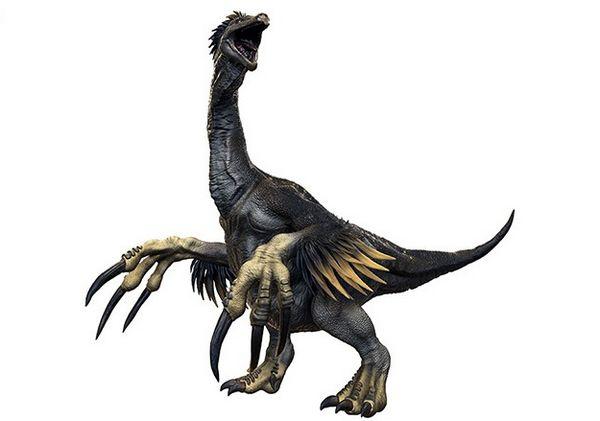 терізінозавр