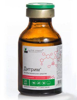 Дітріх 20мл - антибіотик для тварин