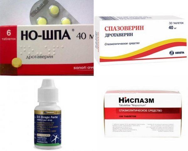 препарати аналоги