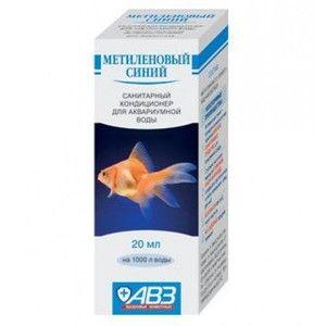 Метиленовийсиній для риб