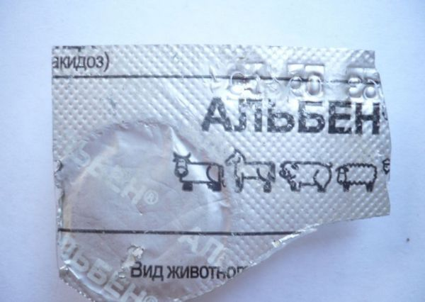 Препарат випускається у формі таблеток