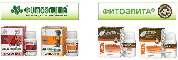 Препарат розфасований в полімерні банки по 50 таблеток