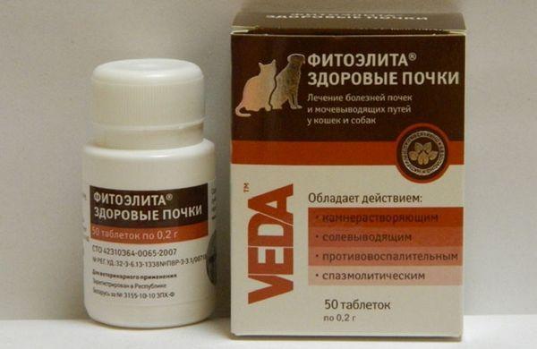 Препарат застосовується для кошенят, кішок як допоміжний засіб для терапії та профілактики захворювань нирок