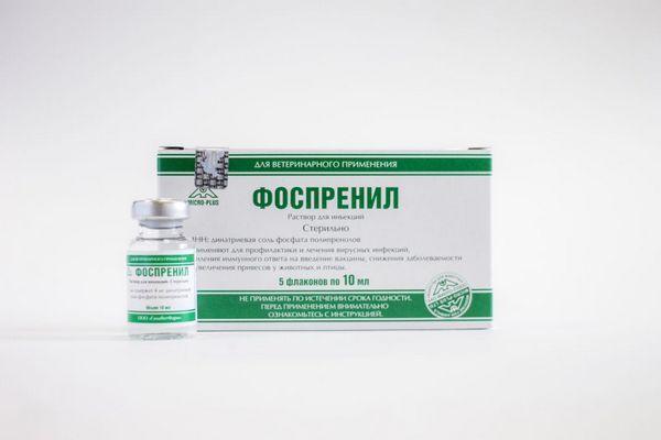 Випуск препарату в міні флаконах для ін`єкцій