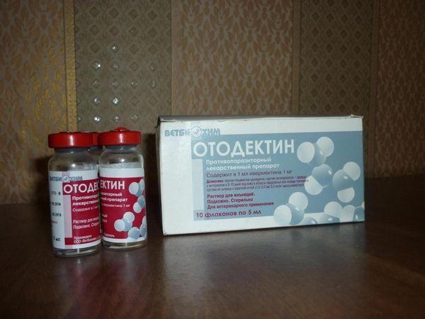 Лікарський препарат отодектін берегти від дітей.