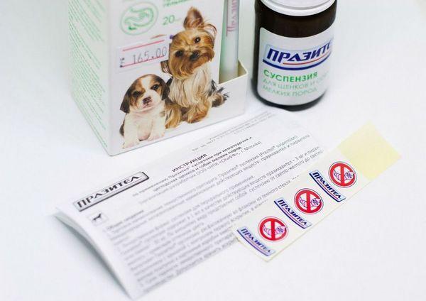 У кожній упаковці празітела є додаток з наклейками для ветеринарного паспорта