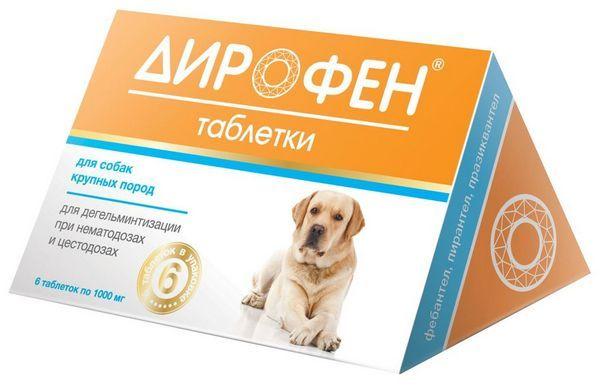 Дірофен для кішок і собак