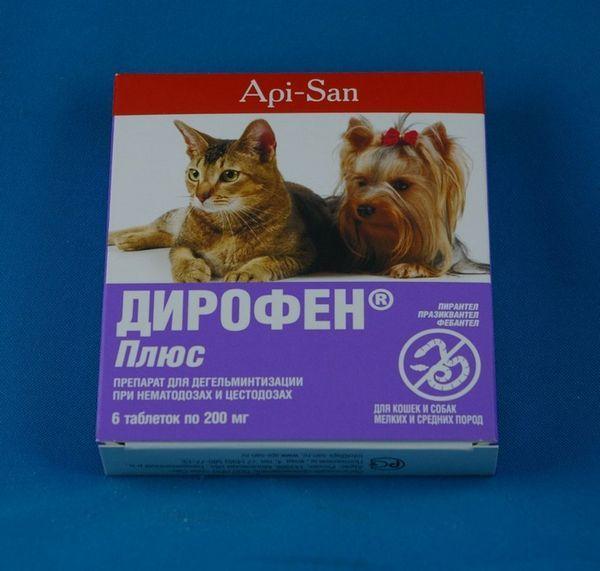 Вартість однієї упаковки Дірофен 130 рублів