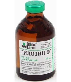 Tylosin 50 sa používa ako antibakteriálny liek na liečbu širokého spektra chorôb u domácich zvierat.
