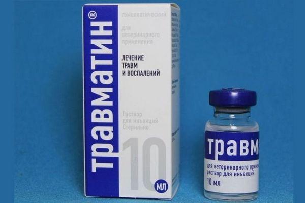 препарат Травматін