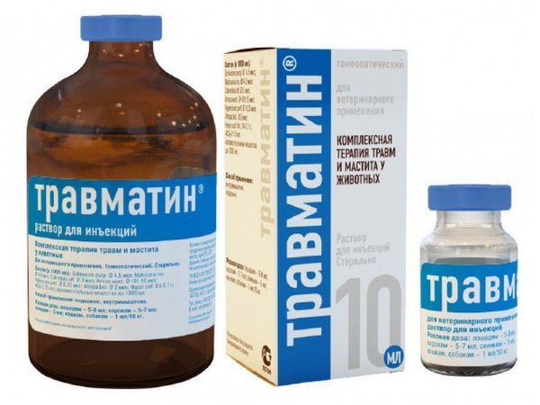 Препарат Травматін в упаковці різних дозувань