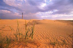 Zaujímavé - v okolí: ruské púšte a polopúšte