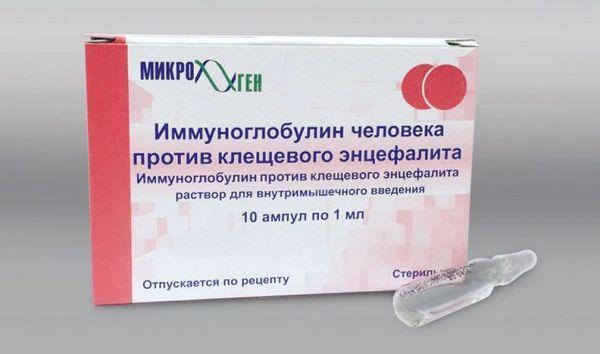 Імуноглобулін людини проти кліщового енцефаліту
