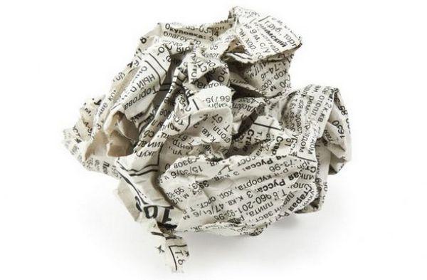 пом`ята газета