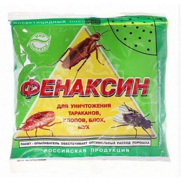 Фенаксін (пакет)