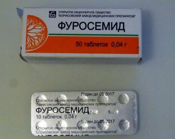«Фуросемід»