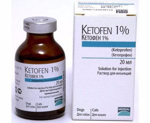 `Кетофен`: як застосовувати для собак