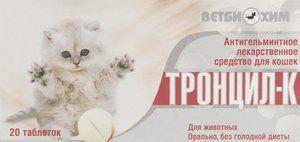 Troncil-K pre mačky je antihelmintický prostriedok.