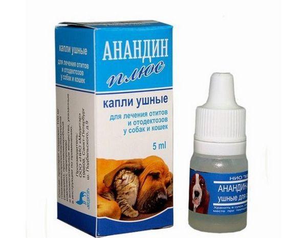 Анандін плюс краплі вушні для лікування отиту у вихованців