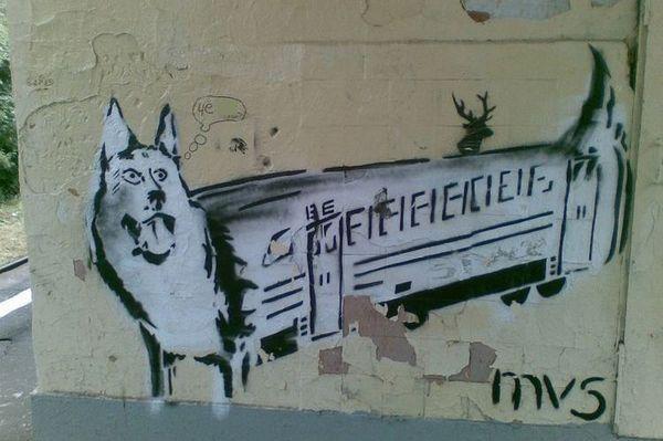 Графити електрическо куче