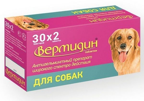 Vermidín pre psy