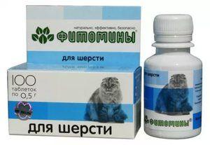 Фітоміни для кішок застосування