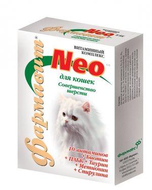 Vitamíny pre mačky proti vypadávaniu vlasov