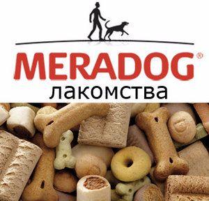 Мерадог